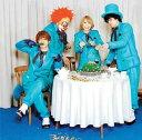 【楽天ブックスなら送料無料】炎と森のカーニバル(初回限定盤A CD+DVD) [ SEKAI NO OWARI ]