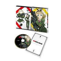 対魔導学園35試験小隊 第3巻【Blu-ray】