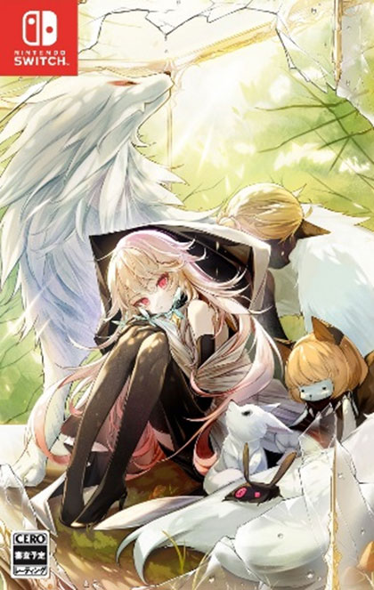 魔女の泉3 Re:Fine - 人形魔女、『アイールディ』の物語 -