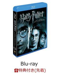 【先着特典】【楽天ブックス限定ジャケット】ハリー・ポッター ブルーレイ コンプリート セット(8枚組)(アクリルパネル(台座)+台紙+コレクターズカード 8枚セット付き)【Blu-ray】