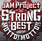 JAM Project 15th Anniversary Strong Best Album Motto!! Motto!! -2015- [ JAM Project ]