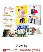 【楽天ブックス限定先着特典】honey 豪華版(ランチ・トートバッグ付き)【Blu-ray】