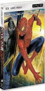 【送料無料】スパイダーマン3【UMD】 【MARVELCorner】 [ トビー・マグワイア ]