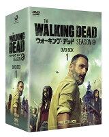 ウォーキング・デッド9 DVD BOX-1