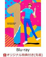 【楽天ブックス限定先着特典】うらみちお兄さん vol.1【Blu-ray】(缶バッジ2個セット)
