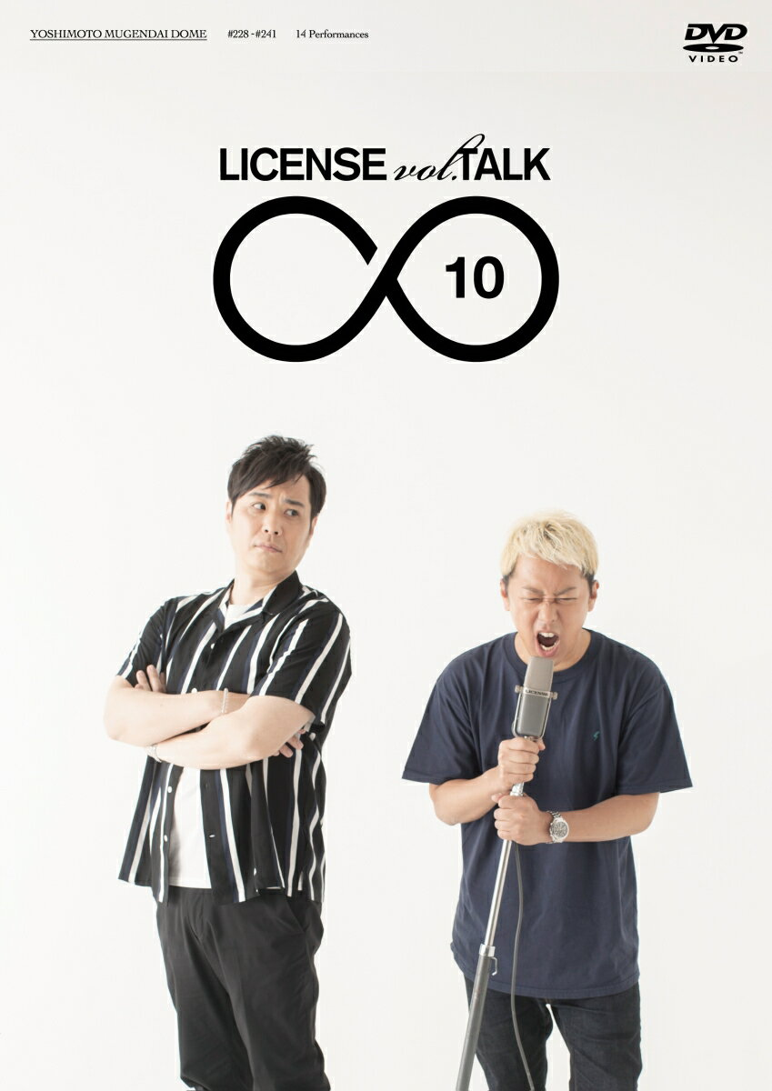 LICENSE vol. TALK∞10