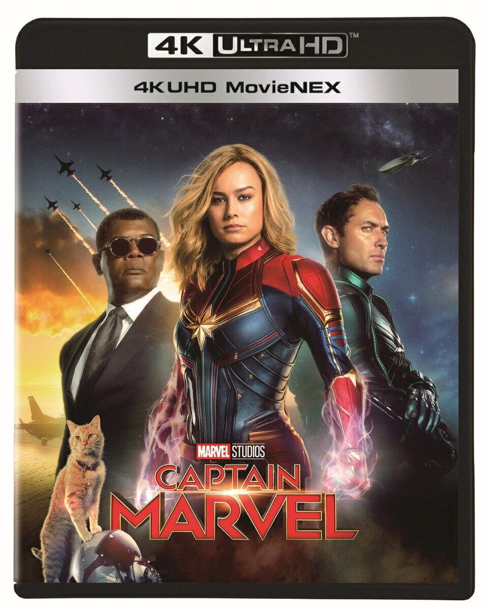 キャプテン・マーベル 4K UHD MovieNEX【4K ULTRA HD】