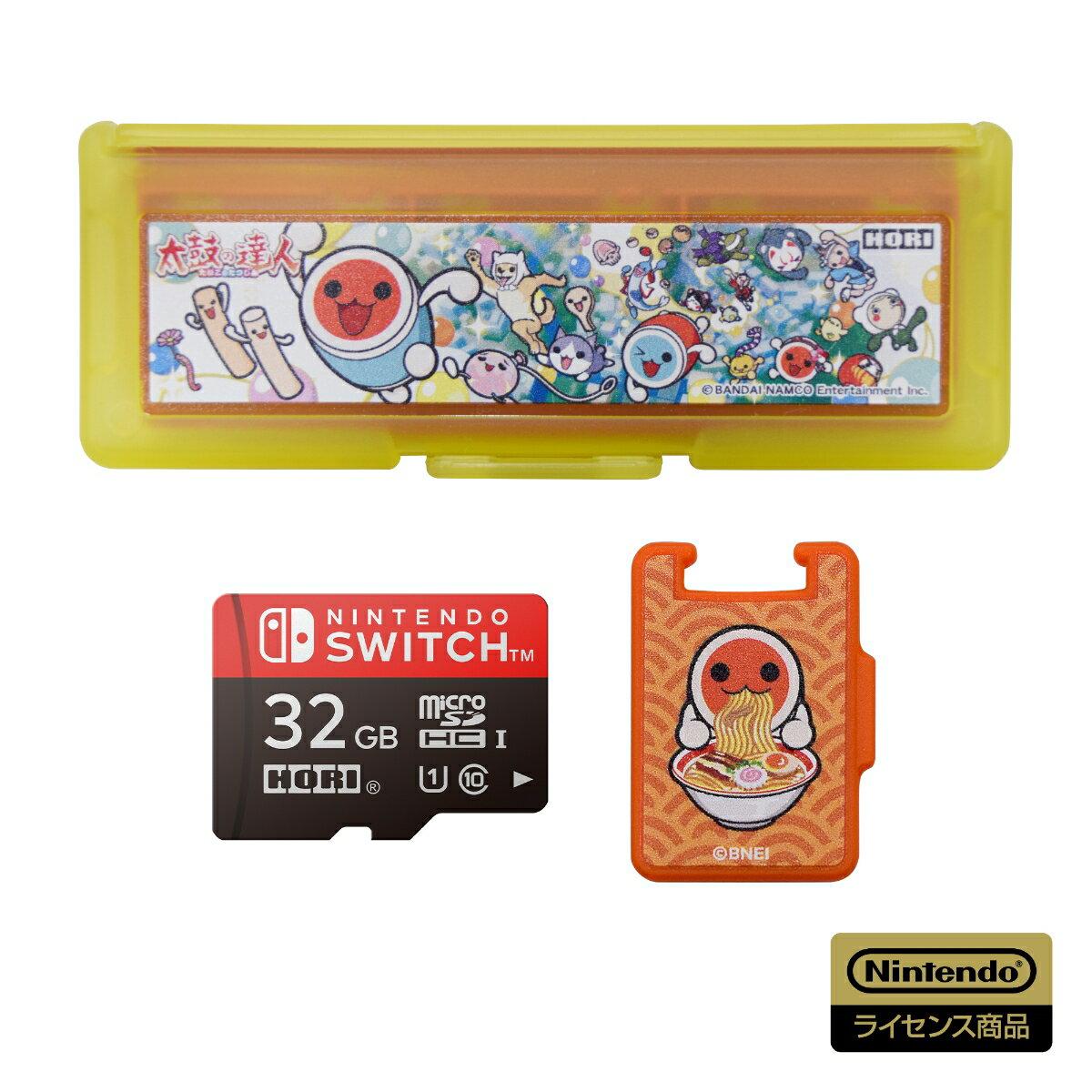 太鼓の達人NSW マイクロSD32GB + カードケース6 for Nintendo Switch