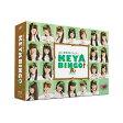 全力!欅坂46バラエティー KEYABINGO! Blu-ray BOX【Blu-ray】 [ 欅坂46 ]