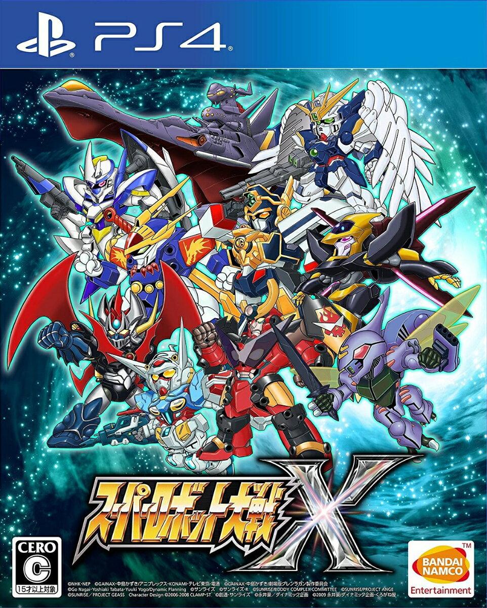 スーパーロボット大戦X PS4版 通常版