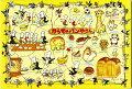 からすのパンやさんピクチャーパズル