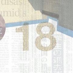 【送料無料】18(初回限定盤 CD+DVD) [ 吉井和哉 ]