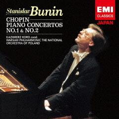 ショパン - ピアノ協奏曲 第1番 ホ短調 作品11(スタニスラフ・ブーニン)