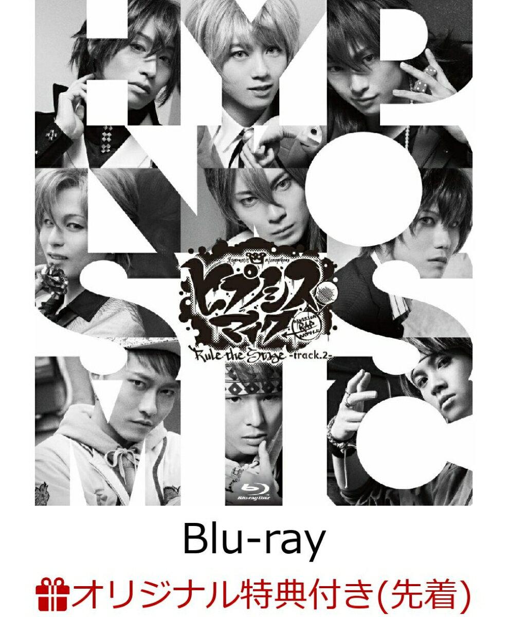 キッズアニメ, その他 Division Rap Battle-Rule the Stage -track.2-Blu-ray(A4 Ver.) -D.R.B- Rule the StageFling Posse