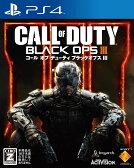 コール オブ デューティ ブラックオプスIII PS4版