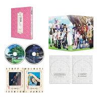 『刀剣乱舞ー花丸ー』DVD BOX
