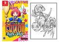 【楽天ブックス限定特典】コットンロックンロール Switch版(描きおろし B2布ポスター)の画像