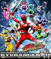 スーパー戦隊シリーズ 宇宙戦隊キュウレンジャー Blu-ray COLLECTION 1【Blu-ray】