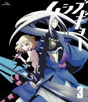 ムシブギョー 3 【初回版】【Blu-ray】