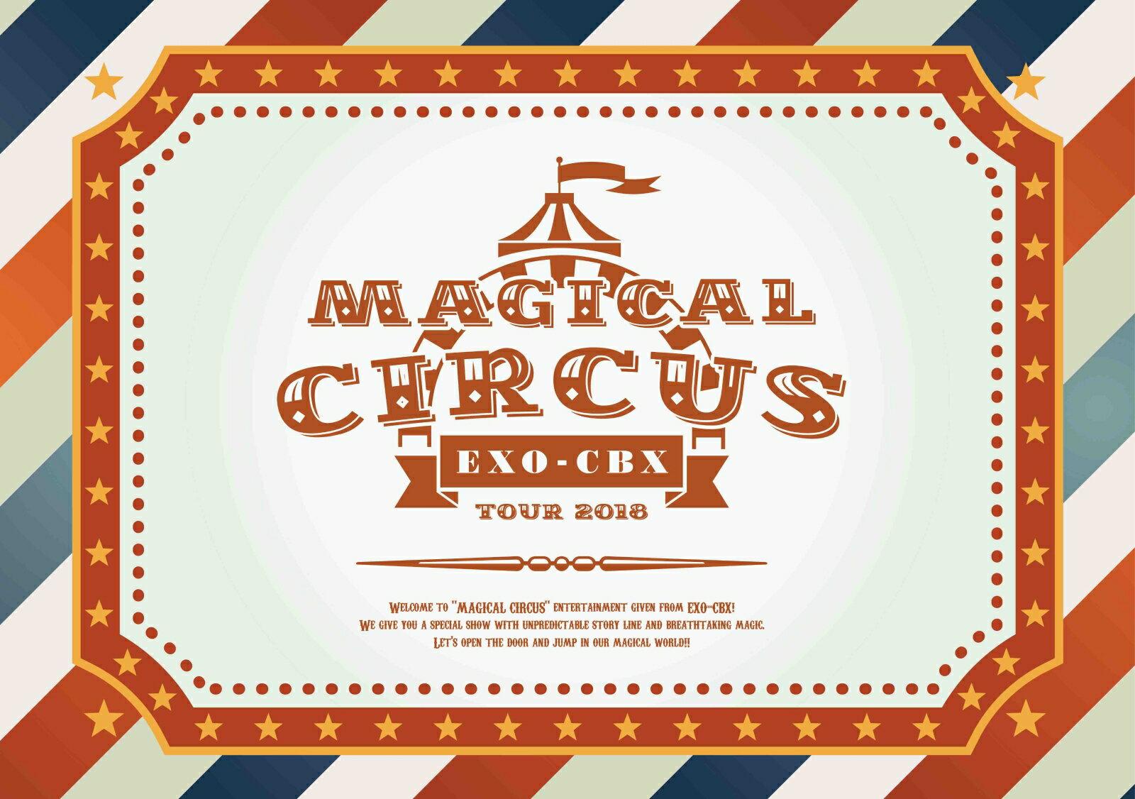 "EXO-CBX ""MAGICAL CIRCUS"" TOUR 2018(初回生産限定盤)(スマプラ対応)"