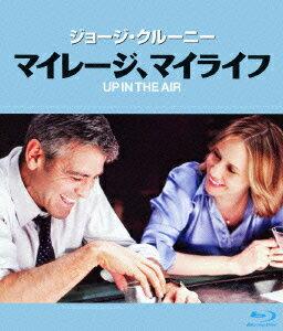 【送料無料】マイレージ、マイライフ【Blu-ray】 [ ジョージ・クルーニー ]