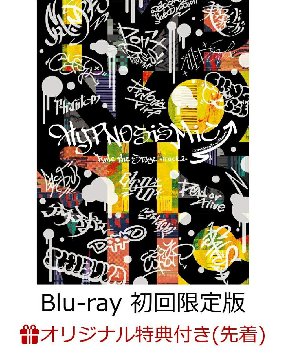 キッズアニメ, その他 Division Rap Battle-Rule the Stage -track.2- ()Blu-ray(A4 Ver.) -D.R.B- Rule the StageFling Posse