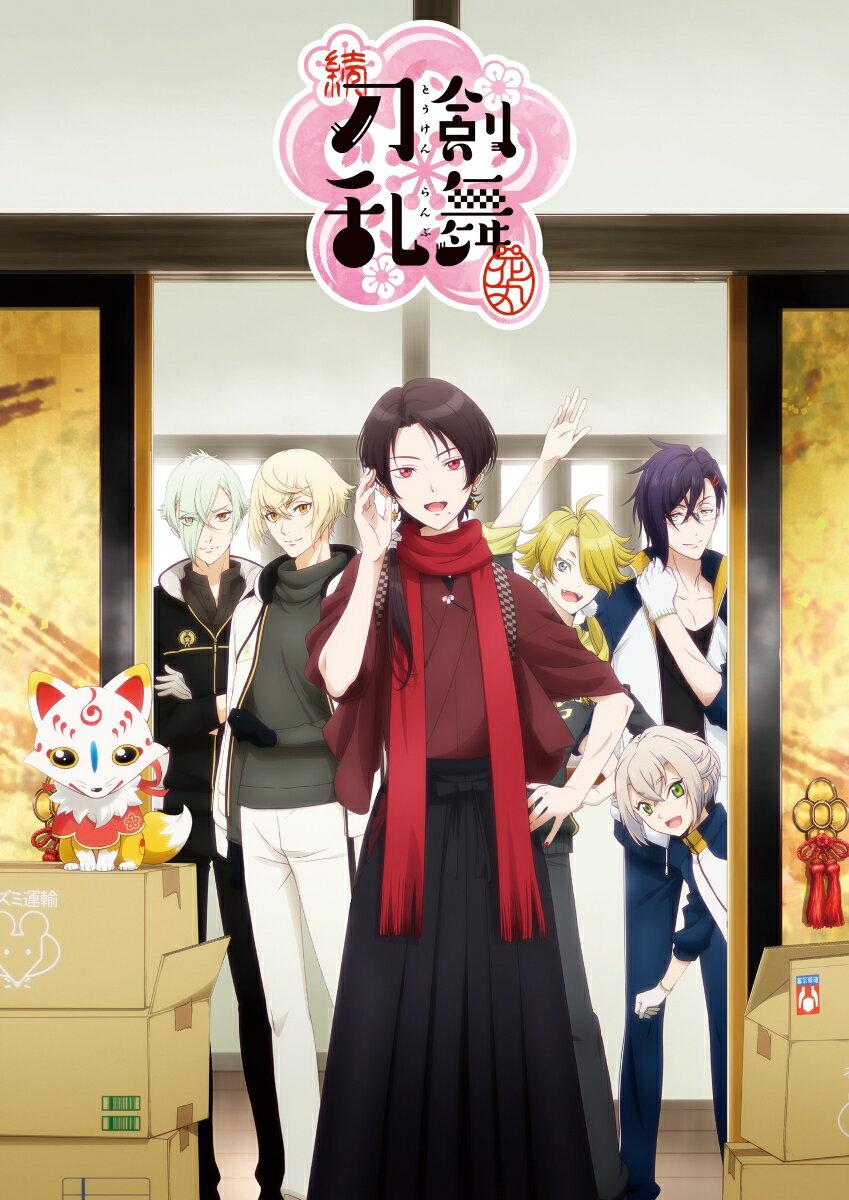 続『刀剣乱舞ー花丸ー』BD-BOX 【Blu-ray】