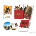 ルドルフとイッパイアッテナ Blu-rayスペシャル・エディション【Blu-ray】
