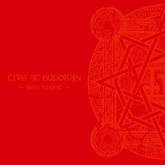 【楽天ブックスならいつでも送料無料】LIVE AT BUDOKAN (初回限定盤) [ BABYMETAL ]