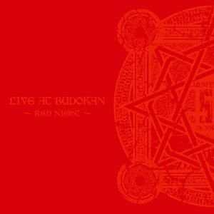 【楽天ブックスならいつでも送料無料】【ポイント10倍】LIVE AT BUDOKAN (初回限定盤) [ BABYME...