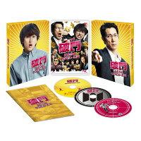 破門 ふたりのヤクビョーガミ 豪華版(初回限定生産)【Blu-ray】