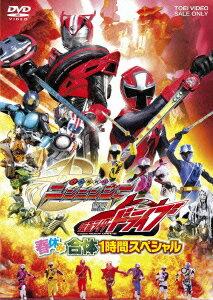 DVD, 特撮ヒーロー VS 1