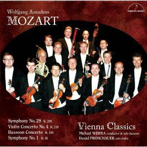 モーツァルト:ファゴット協奏曲 交響曲 第29番 他画像
