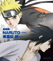 劇場版 NARUTO-ナルトー 疾風伝 絆【Blu-ray】