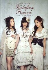 【送料無料】Kalafina Record