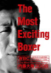 The Most Exciting Boxer内藤大助2008 [ 内藤大助 ]