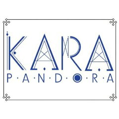 【送料無料】【輸入盤】 KARA 5th Mini Album - Pandora [ KARA ]
