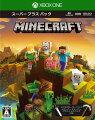 Minecraft: スーパー プラス パックの画像