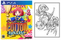 【楽天ブックス限定特典】コットンロックンロール PS4版(描きおろし B2布ポスター)の画像