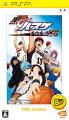 黒子のバスケ キセキの試合 PSP the Bestの画像