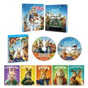 ピーターラビット2/バーナバスの誘惑 ブルーレイ&DVDセット【初回生産限定】【Blu-ray】