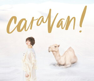 caravan (初回限定盤 CD+Blu-ray)