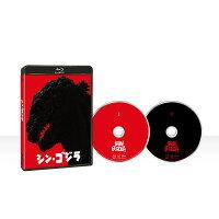 シン・ゴジラ Blu-ray2枚組【Blu-ray】