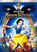 白雪姫 プレミアム・エディション 【Disneyzone】