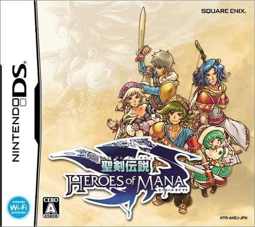 Nintendo DS, ソフト  HEROES of MANA
