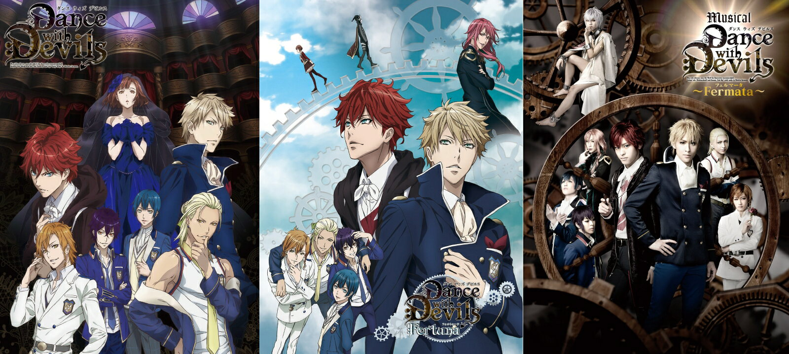 キッズアニメ, その他 Dance with Devils BD-BOXBlu-ray