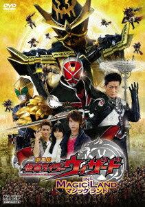 Kamen Rider wizard DVD