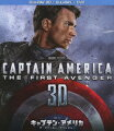 キャプテン・アメリカ/ザ・ファースト・アベンジャー 3Dスーパーセット【Blu-ray】【MARVELCorner】