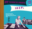 OT DONUTS BURN (完全生産限定)【アナログ盤】 [ 奥田民生 ]
