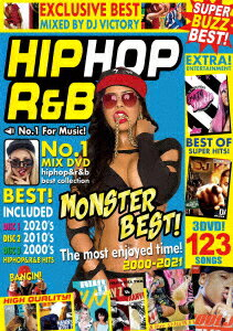 HIPHOP R&B MONSTER BEST画像